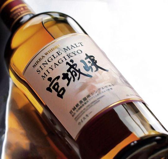 Nikka Miyagikyo Single Malt Japanese Whisky 700ml Bottle