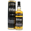 Curiositas Peated 10 Year Old Single Malt Scotch Whisky